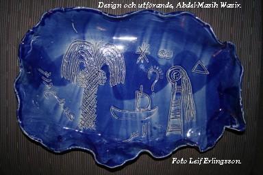 Inanna keramik Design och utf�rande av Abdel-Masih Wazir. Foto Leif Erlingsson.