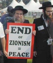 http://blog.lege.net/content/Rabbis_agaist_Zionism.jpg