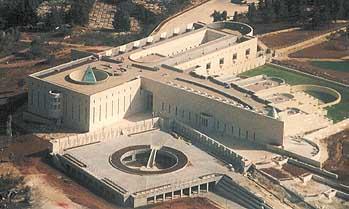 http://blog.lege.net/content/israelsupremecourt.jpeg